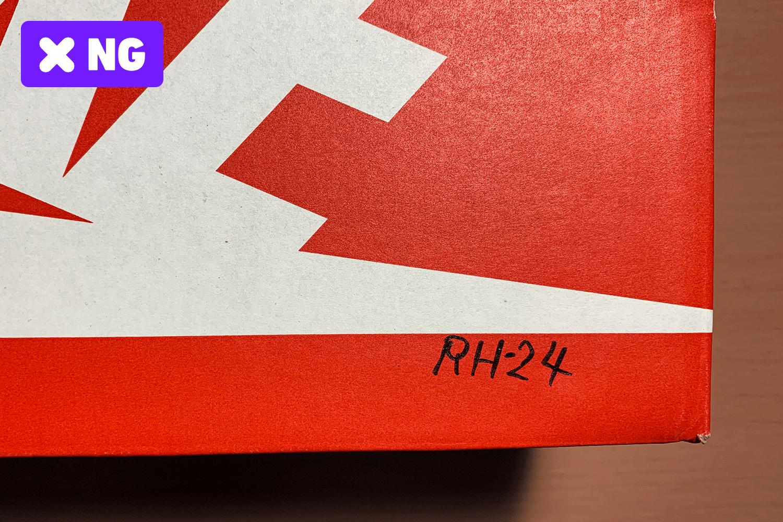 ボックスに落書きや文字の跡がある