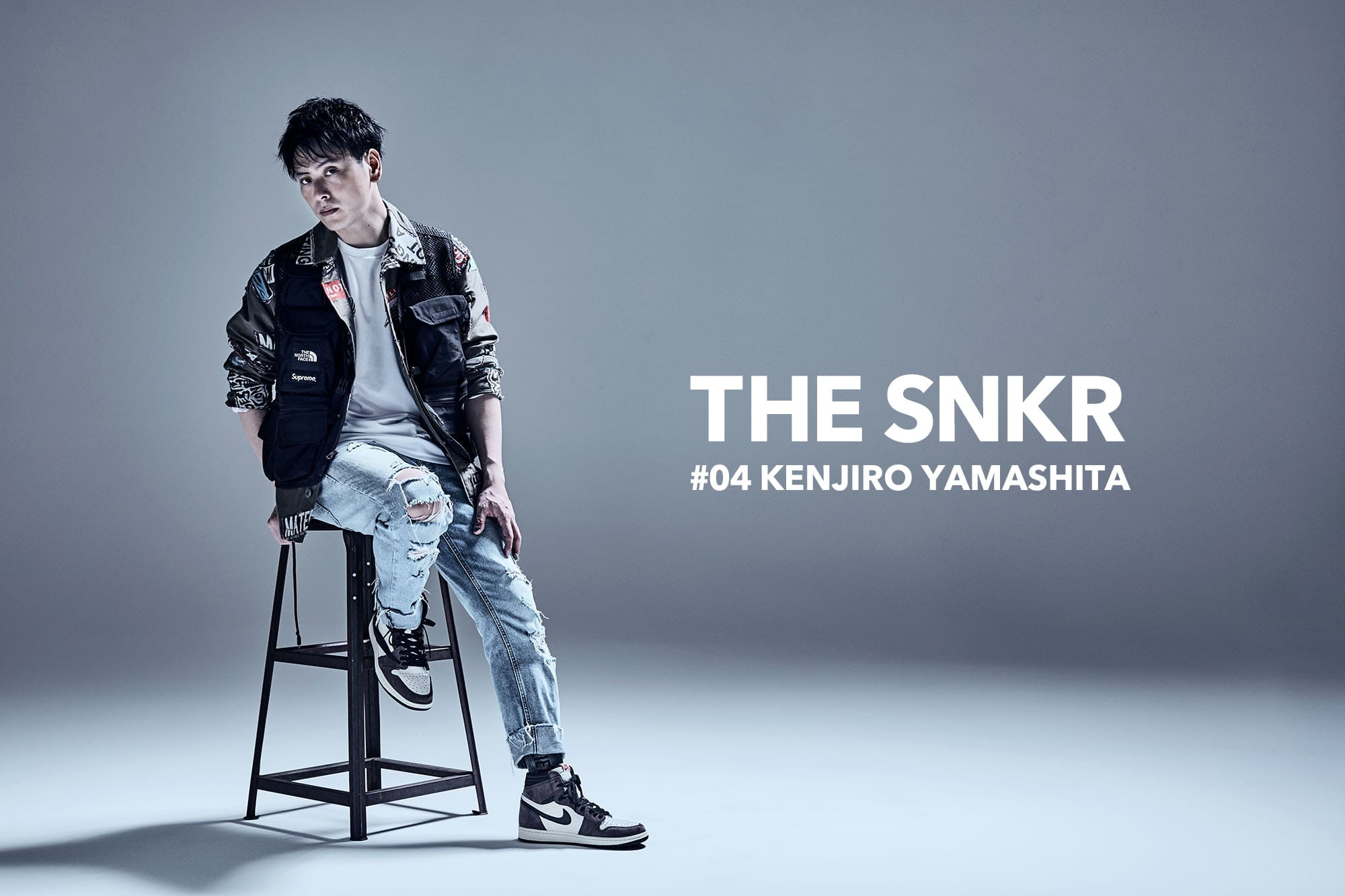 THE SNKR #04 山下健二郎 三代目 J SOUL BROTHERS from EXILE TRIBE