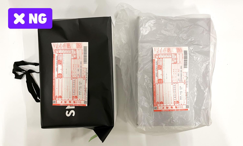紙袋(宅配袋)やビニール袋での発送は禁止