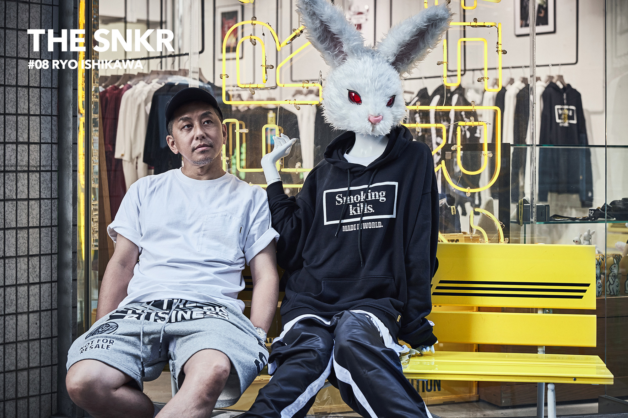 THE SNKR #08 FR2 石川涼のインタビュー写真1