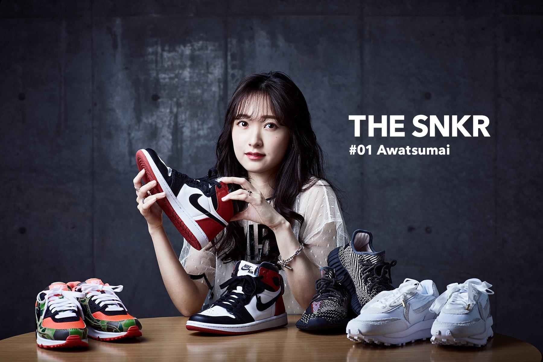 THE SNKR #01 あわつまい