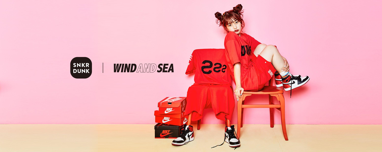 SNKRDUNK×WIND AND SEA(スニダン×ウィンダンシー)