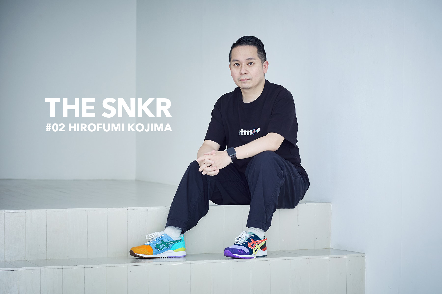 THE SNKR #02 atmos 小島奉文